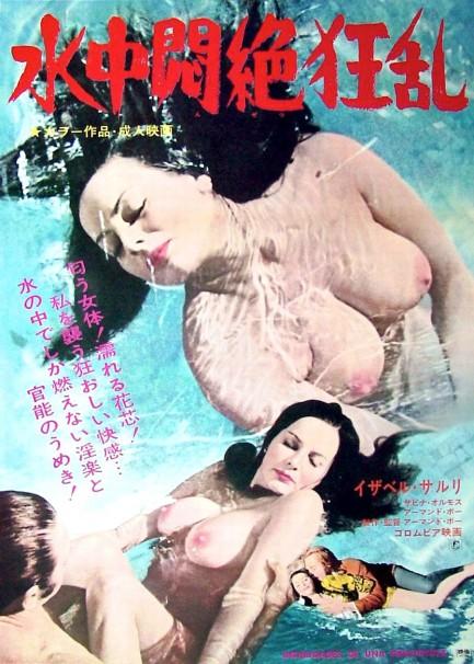 nude hot russian women fucking